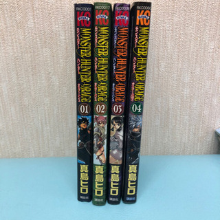 モンスターハンター オラージュ 全4巻 完結