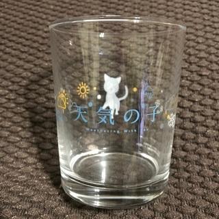天気の子グラス【未使用】
