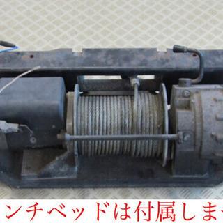 トヨタ純正 ウインチ ランクル70 ランクル 12V リモコン付き