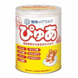 粉ミルク 大缶820g