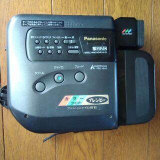 S-VHS-C パナソニックムービーNV-S2(ジャンク)