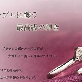 【新品】【選べる2種類】指輪 サイズフリー/一粒 リング/指輪/...