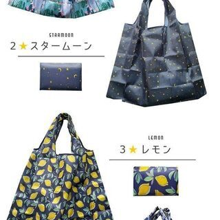 【新品】【選べる2個セット】エコバッグ ショッピングバッグ エコ...