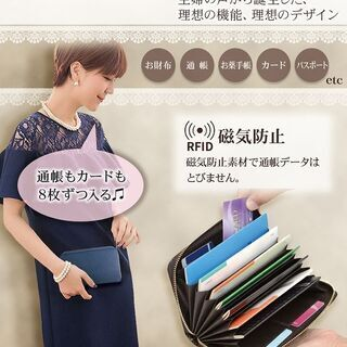 【新品】【選べる6色】通帳ケース 磁気 防止 カード12枚収納 ...