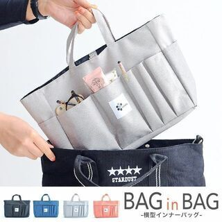【新品】【選べる4色】バッグインバッグ インナーバッグ Lサイズ...