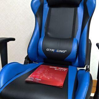 GTRACING ゲーミングチェア (値下げ対応) GT002 ...