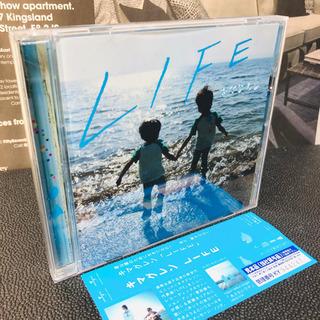 【激レア】LIFE キマグレン 見本品 サンプル盤 見本盤