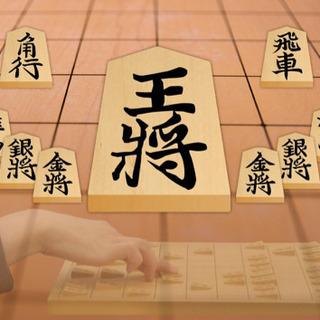 ☆将棋教えます☆初めての方、子供〜大人まで、将棋に興味がある方、...