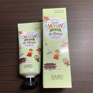 ハンドクリーム DABO