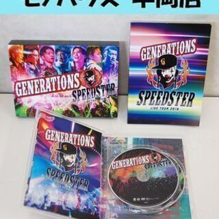 GENERATIONS SPEEDSTER LIVE TO…