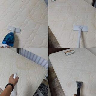 マットレス・ソファー・カーシートなどの大型布製品の出張クリーニング