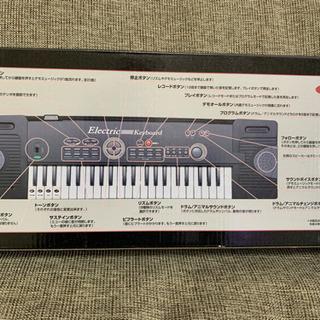 エレクトリック キーボード 鍵盤ピアノ