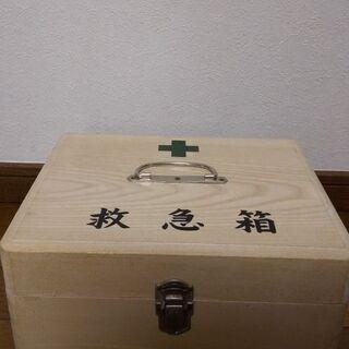 救急箱 木製