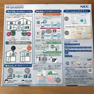 無線LANホームルーター