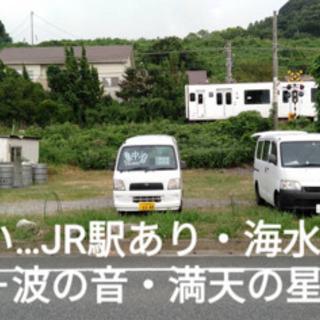 便利な手作りの車中泊仕様タウンエースを貸します!…福岡空港~糸島...