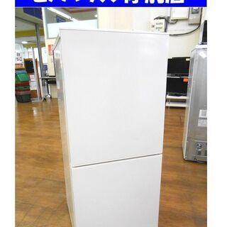 2ドア冷蔵庫 110Ⅼ 2019年製 TWINBIRD H…