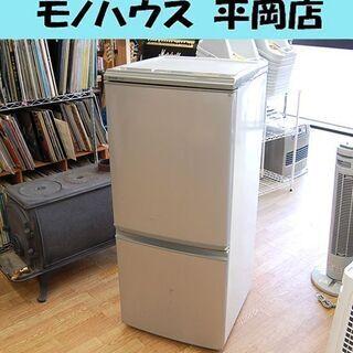 2ドア冷蔵庫 135L 2007年製 シャープ  SJ-1…
