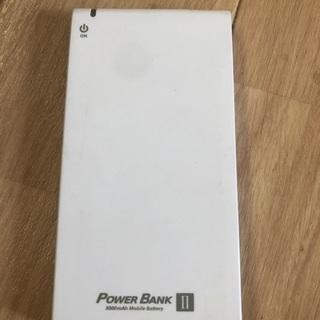 iPhone用モバイルバッテリー