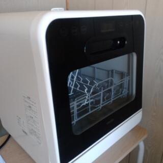 楽天で買った食洗機