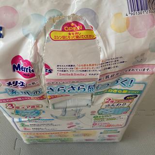 新品 メリーズM テープ 紙オムツ - 札幌市
