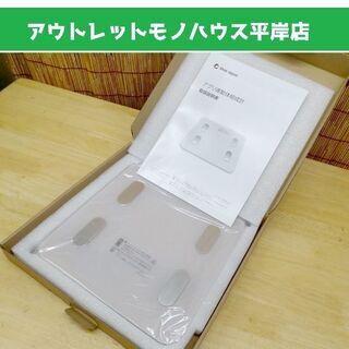 新品 ショップジャパン アプリ連動体組成計 FN005900 体...