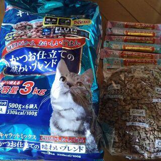猫ちゃんのごはん❤猫砂❤またたびミスト❤もろろもろセットでにゃん...