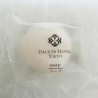 未開封 第一ホテル 石鹸