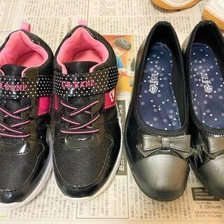 ★商談検討中・22㎝用の女の子靴・美品~USED品を4足取り揃えております★ - 子供用品