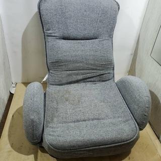 ニトリ 低反発 肘つき回転座椅子