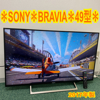 配達無料地域あり*ソニー 液晶テレビ 4Kブラビア 49型…