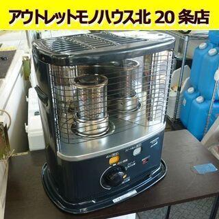 ☆石油ストーブ CORONA RX-2218Y 2018年製 乾...