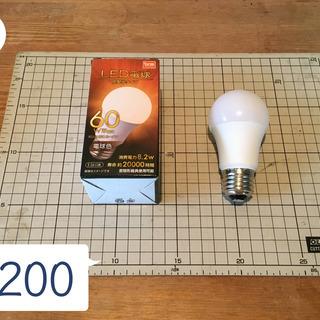 LED電球、白熱電球