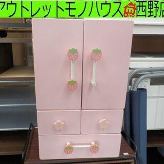 ▶ままごとおもちゃ マザーガーデン いちご冷蔵庫 観音開き 34...