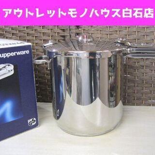 タッパーウエア パーフェクトキッチン 圧力鍋 9L IH対応 ス...