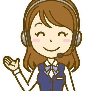 ★10月スタート★【栄駅】奨学金に関する問合せ/週4勤務OK/未...