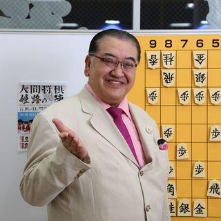 【姫路】プロ棋士のいる将棋倶楽部!プロ棋士神吉七段の大逆転将棋倶楽部!
