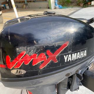 船外機 ヤマハVMAXjr 9.9馬力