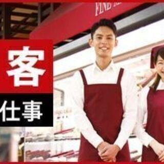 【笠間市】派遣♪スーパーのレジ精算業務・付随業務/時給12…