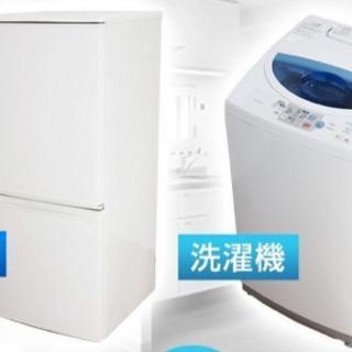 ✨送料無料✨保証付き✨清掃済み✨冷蔵庫•洗濯機格安セット♪