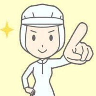 【日立市会瀬町】派遣♪お肉加工等のお仕事/時給1200円/…