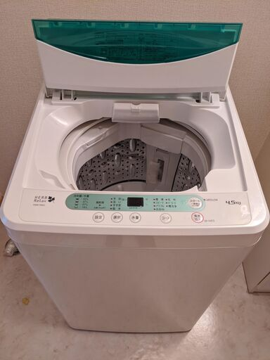 引き取り 機 ヤマダ 洗濯 電機