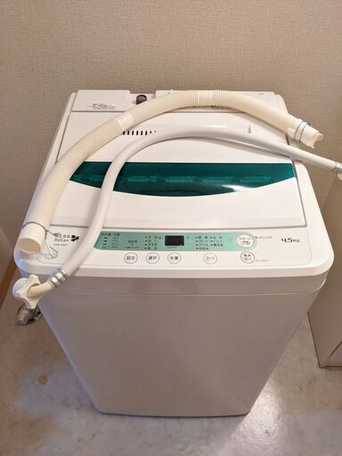 機 洗濯 引き取り 電機 ヤマダ