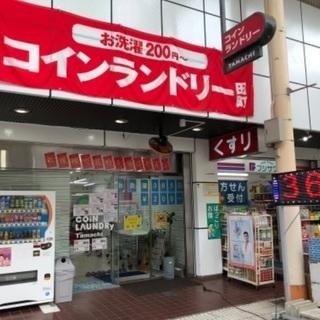 ‼️携帯の充電が出来る。‼️コインランドリー洗濯¥200〜‼️2...