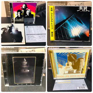 1枚300円♪ か行 41〜47 邦楽CD