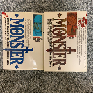 【全巻セット】浦沢直樹「Monster」 1〜18巻