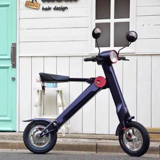 新品☆電動折りたたみバイク  UPQ BIKE me01
