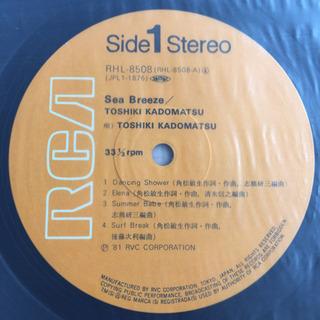 角松敏生 - SEA BREEZE LP レコード − 京都府