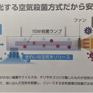 コロナウィルス殺菌装置 AirGoo 強力空間殺菌装置!簡単設置!