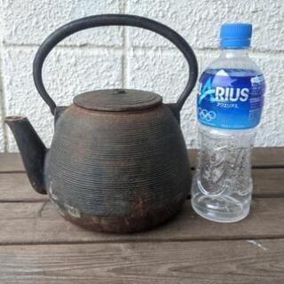 中古の鉄瓶