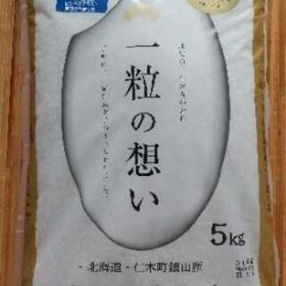 お米 精米 ゆめぴりか 25kg